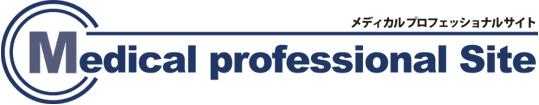 Medical Professional Site