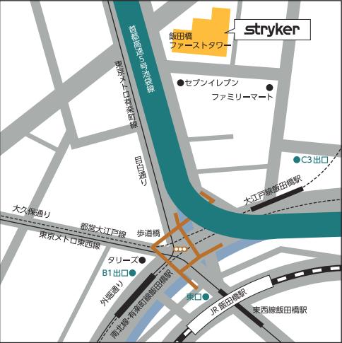 Iidabashi Stryker